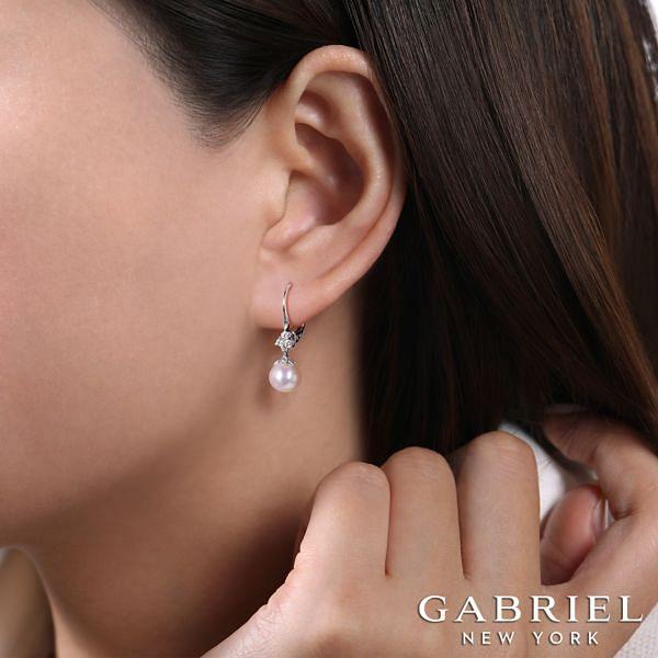 14k White Gold Cultured Pearl Diamond Drop Earrings