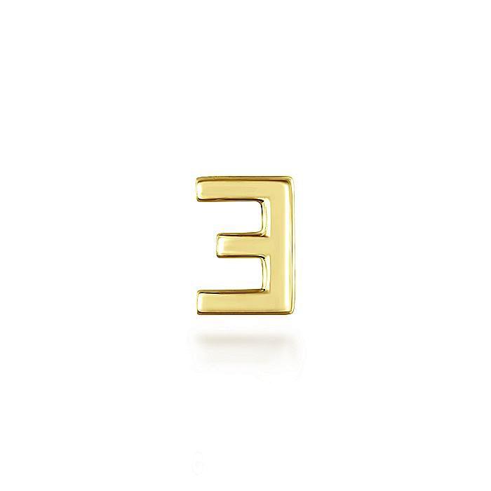 14K Yellow Gold Diamond E Pendant