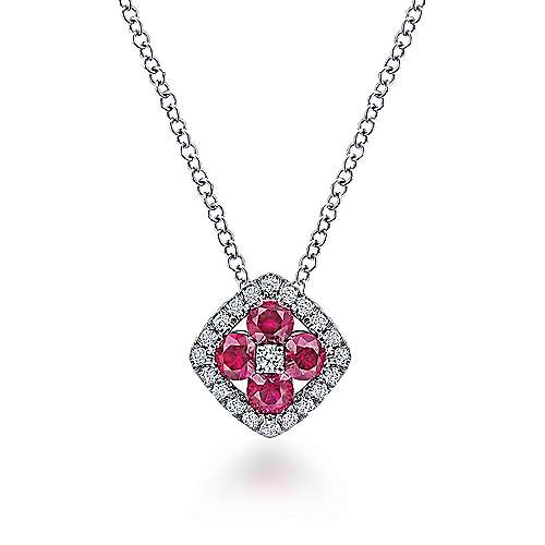14K White Gold Ruby and Diamond Halo Floral Pendant Necklace