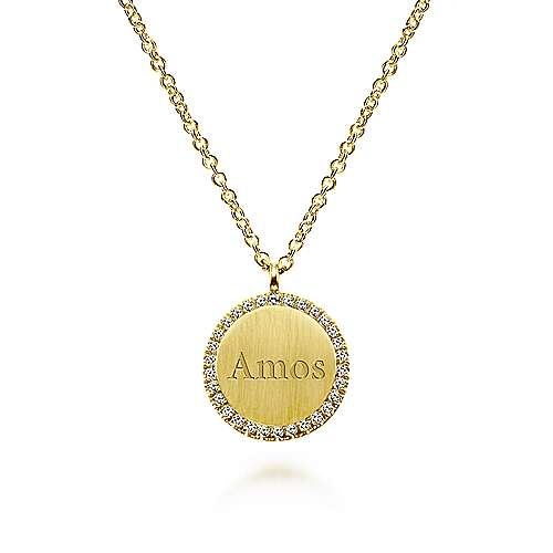 14k Yellow Gold Diamond Halo Round Engravable Fashion Necklace