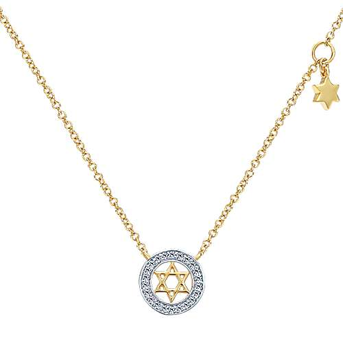 14k Yellow Gold Round Cutout Star of David Diamond Necklace