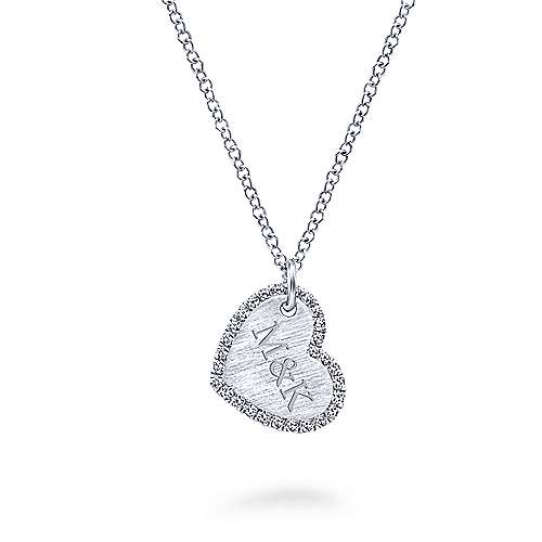 Sideways 14K White Gold Engraved Heart Pendant Necklace with Diamond Frame