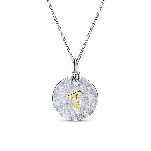 Silver 18K Yellow T Initial Round Disk Necklace